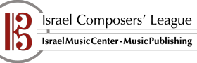 Logo de la Israel Composer's League